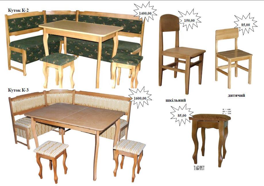 Изготовление мебели под заказ. Сторожинецький мебельный комбинат