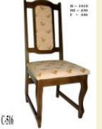 Заказать Стулья для гостинной. Изготовление мягкой мебели.Сторожинецький мебельный комбинат