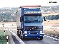 Заказать Полный спектр услуг по ремонту и обслуживанию легковых и грузовых автомобилей, автозапчасти. Ремонт грузовых автомобилей.