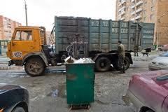 Заказать Сбор и уничтожение других отходов