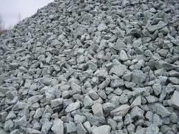 Заказать Добыча строительного камня