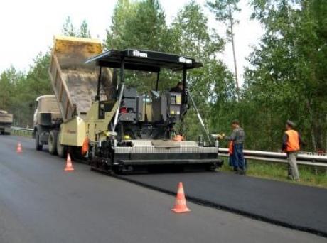 Заказать Строительство автодорог
