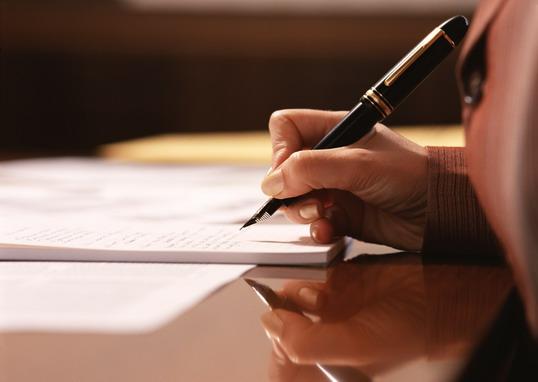 Заказать Составление исковых заявлений, ходатайств, жалоб, договоров