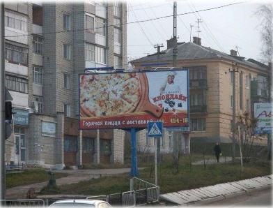 Заказать Аренда билбордов