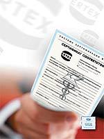 Отдел определения качества и сертификации товаров и услуг