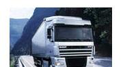 Заказать Международная перевозка сборных грузов Украина - Россия, СВ-ТРАНСАВТО