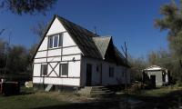 Заказать Усадьба отдых зеленый туризм Крым