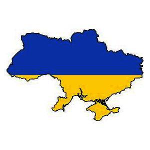 Заказать Дистрибюция товаров промышленного значения в Украине