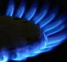 Заказать Услуги по газоснабжению