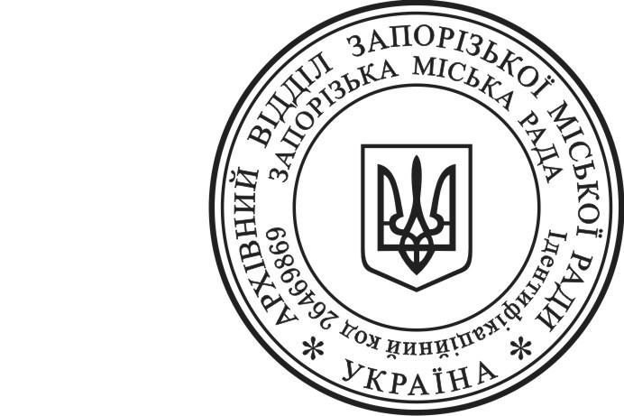 Печати украины в картинках