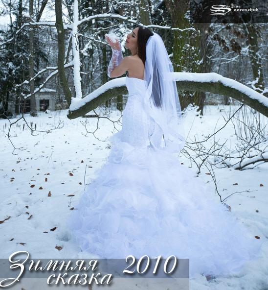 Пошив и продажа свадебных платьев от Svetlana Voroschuk