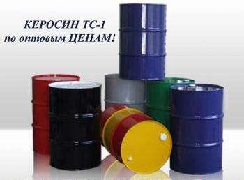 Заказать Поставка нефтяных продуктов, масел, топлива, битума, мазута, бензина, дизеля Украина