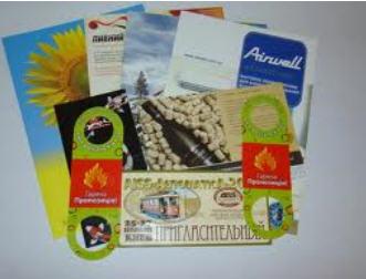 Заказать Печать офсетная: буклеты, брошюры, флаера, плакаты.