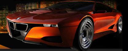Заказать Техническое обслуживание автомобилей BMW