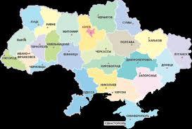 Заказать Доставка товаров по Украине