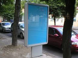 Заказать Размещение рекламы на ситилайтах Евпатория, Крым, цена