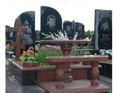 Заказать Изготовление памятников, уход за могилами.