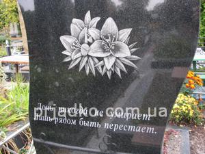 Изображение на памятнике