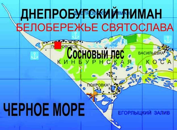 Заказать Отдых на Черном море