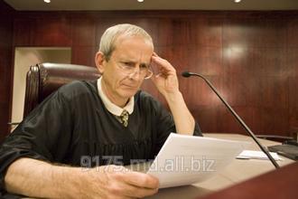 Заказать Проведение юридического аудита в сфере земельных правоотношений