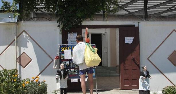 Заказать Услуги отеля на берегу Феодосийского залива