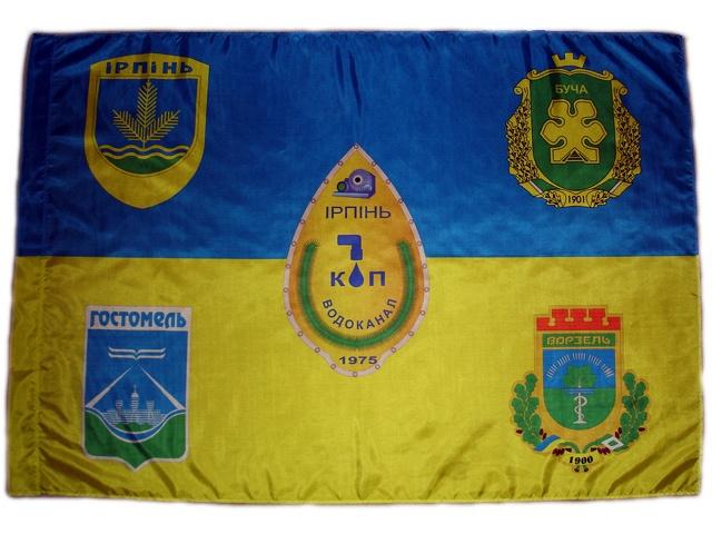 Печать логотипов на скатерти в Киеве (Киев, Украина), Цена разумная