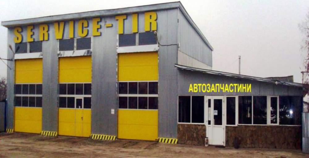 Заказать ### C ### ервис TIR, услуги СТО, ремонт грузовых автомобилей