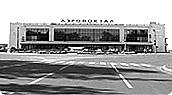 Заказать Размещение рекламы в аэропорту Одесса
