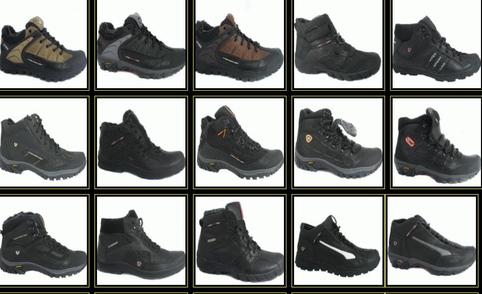 9f02e136 Харьковская обувь цена