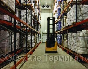 Заказать Хранение товаров, требующих специальных температурных режимов