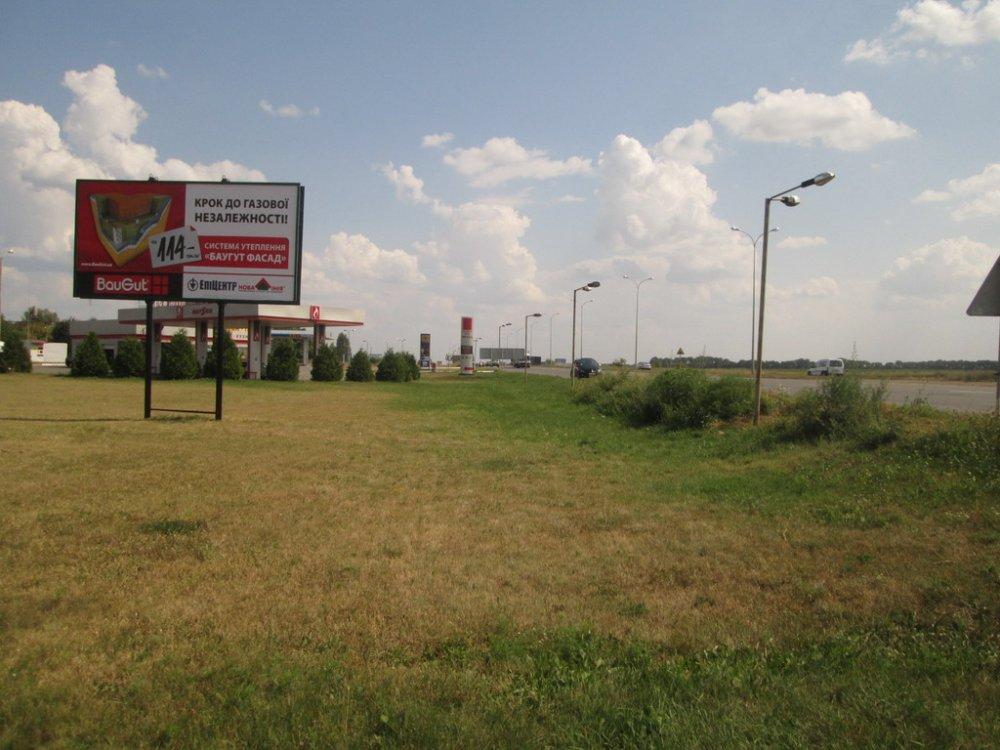 Заказать Размещение рекламы на билбордах 6х3м.