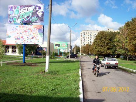 Заказать Аренда билбордов трасса Кривой Рог Киев