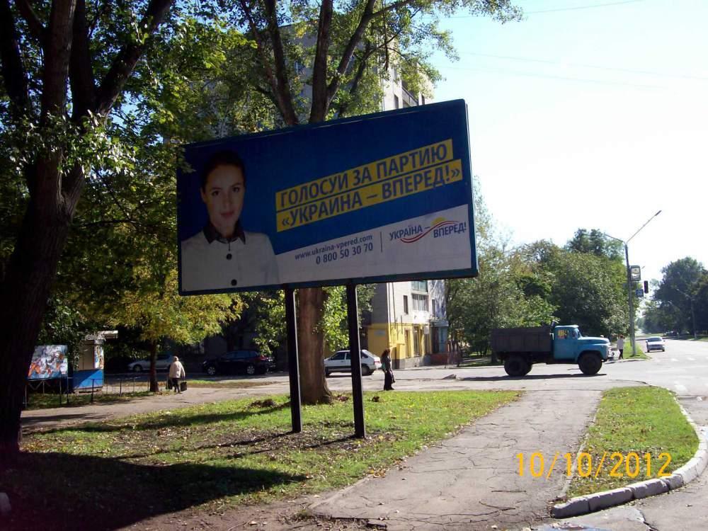 Заказать Аренда билбордов ул.Гагарина-Франко