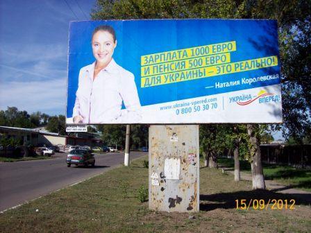 Заказать Аренда билбордов ул. Заводская (маг. Автодом)