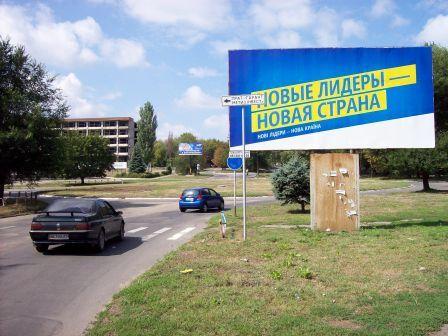 Заказать Аренда билбордов ул.Маяковского (кольцо)