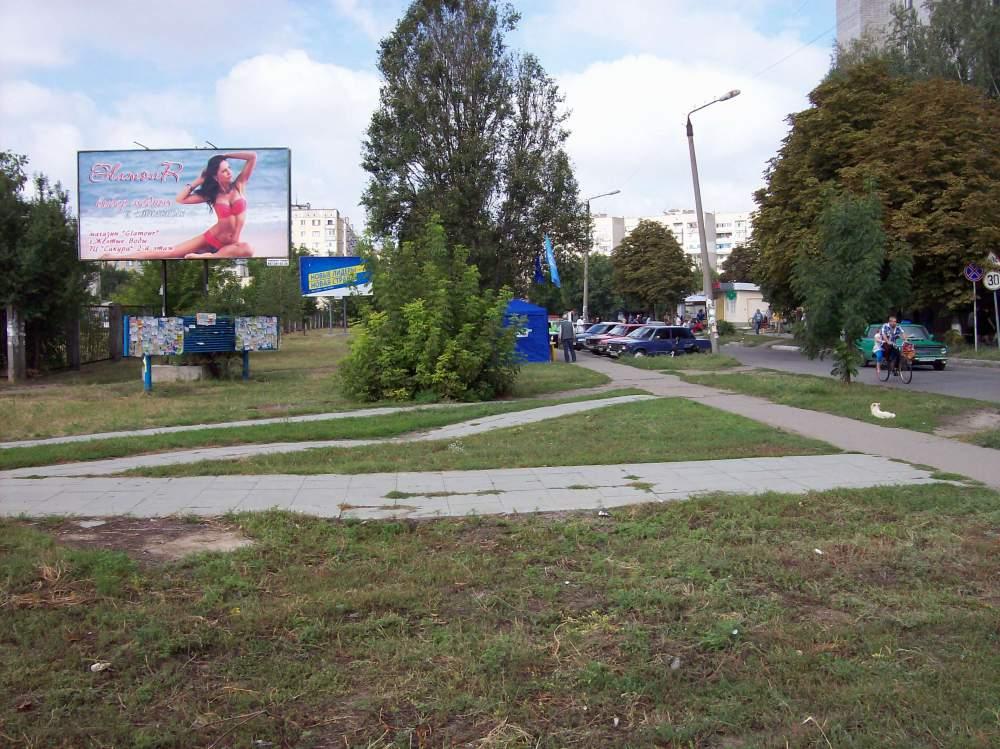 Заказать Аренда билбордов ул.Дзержинского-Кропоткина