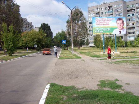 Заказать Аренда билбордов ул.Дзержинского