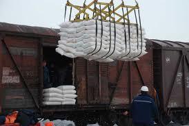 Заказать Измаил. Внутрипортовое экспедирование грузов.Уголь, металлопрокат, чугун в страны Европы