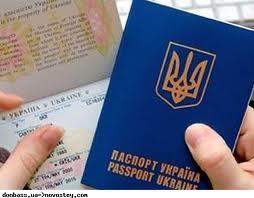 Заказать Трудоустройство гражданам Украины