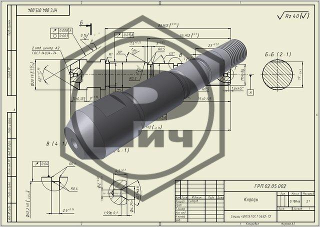 Металлообработка и изготовление деталей по чертежам заказчика.