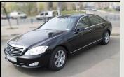Заказать Прокат, аренда автомобилей автомобилей легковых представительского класса