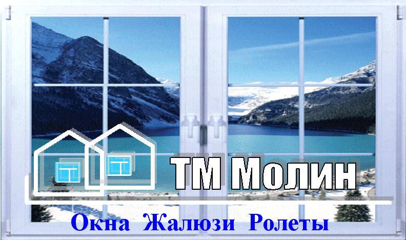 Заказать Услуги по ремонту пластиковых окон в Киеве (Киев, Украина), Цена хорошая