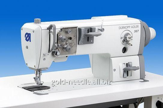 Ремонт швейных машин днепропетровск