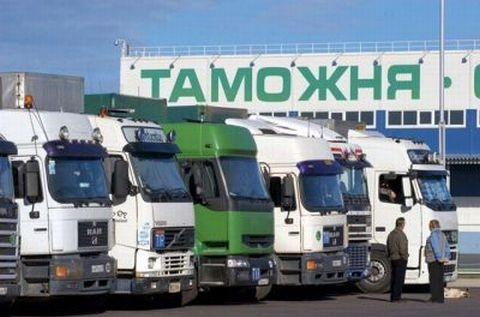 Order Customs clearance of freights Horlivka