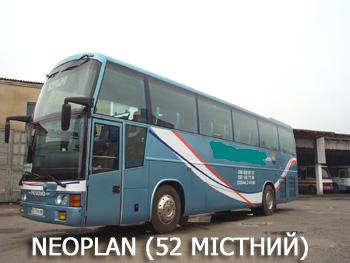 Заказать Автобусные туристические перевозки по Европе (Польша, Германия, Италия, Франция и др.)