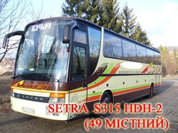 Заказать Международные пассажирские автобусные перевозки рейсы, аренда по Европе