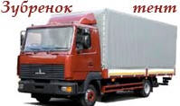 Order Road haulage of small consignments.