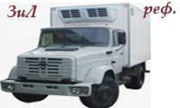 Order Transport services.
