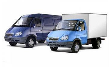 Заказать Транспортно-экспедиционные услуги по Украине и за рубеж.