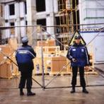 Заказать Охрана объектов строительства